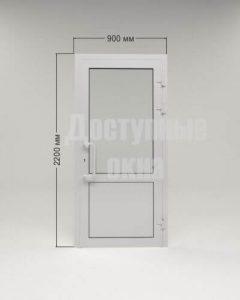 Алюминиевая дверь 900 мм