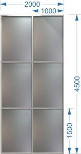 Алюминиевый витраж 2000 х 4500