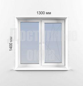 Пластиковое окно двухстворчатое